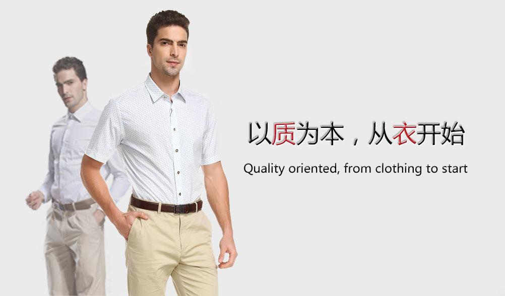 深圳男职业装
