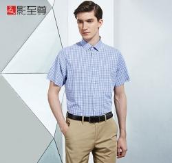 影至尊男士商务休闲圆点衬衫