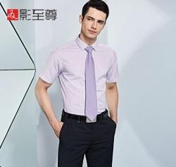 男士竖纹商务休闲衬衫