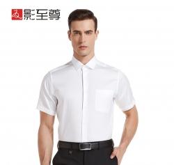 男士纯色商务衬衫